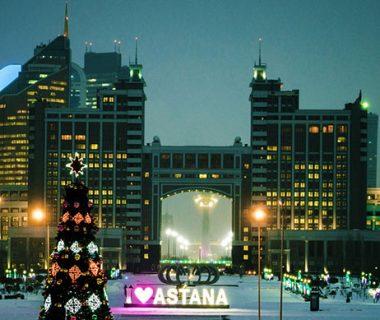 Праздники в Казахстане