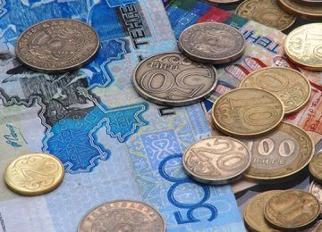 Какие деньги в казахстане