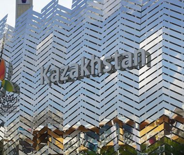 Нужен ли в Казахстан загранпаспорт для россиян